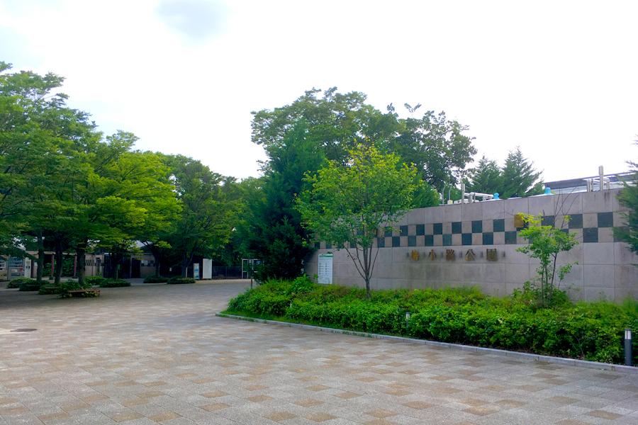 梅小路公園・大宮入口