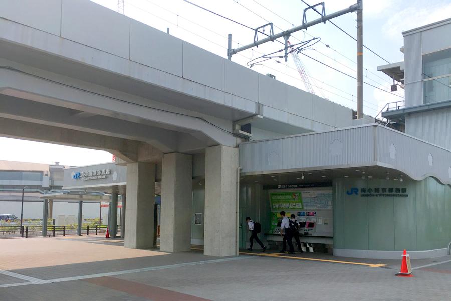 JR梅小路京都西駅